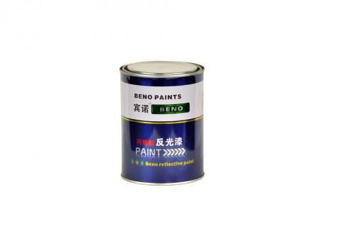 宾诺丙烯酸反光漆0.8kg