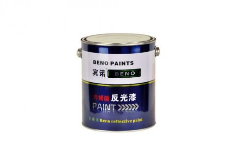 宾诺丙烯酸反光漆3kg