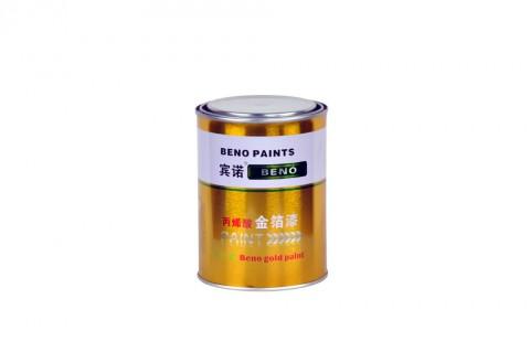 宾诺丙烯酸金箔漆0.8kg