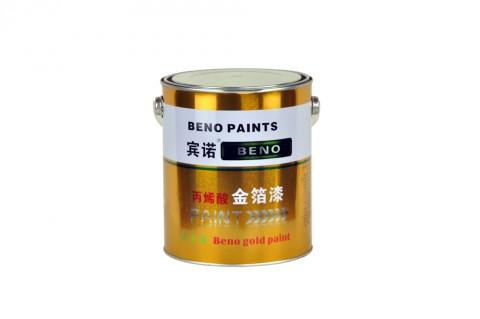 宾诺丙烯酸金箔漆3kg