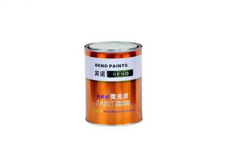 宾诺丙烯酸荧光漆0.8kg