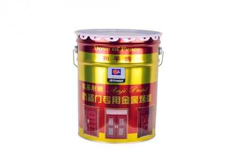 和平鸽 氨基耐晒防盗门专用金属烤漆 20kg