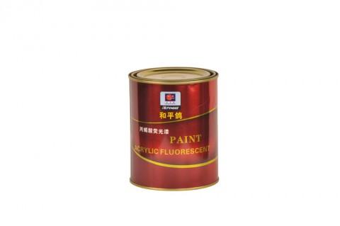 和平鸽 丙烯酸 荧光漆 0.8kg