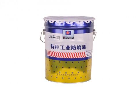 和平鸽 特种工业防腐漆 10kg