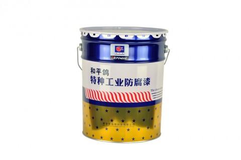 和平鸽 特种工业防腐漆 20kg