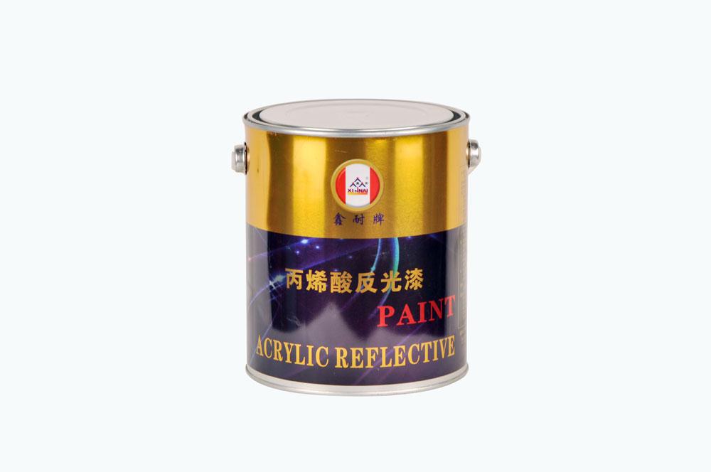 鑫耐 丙烯酸 反光漆 3kg
