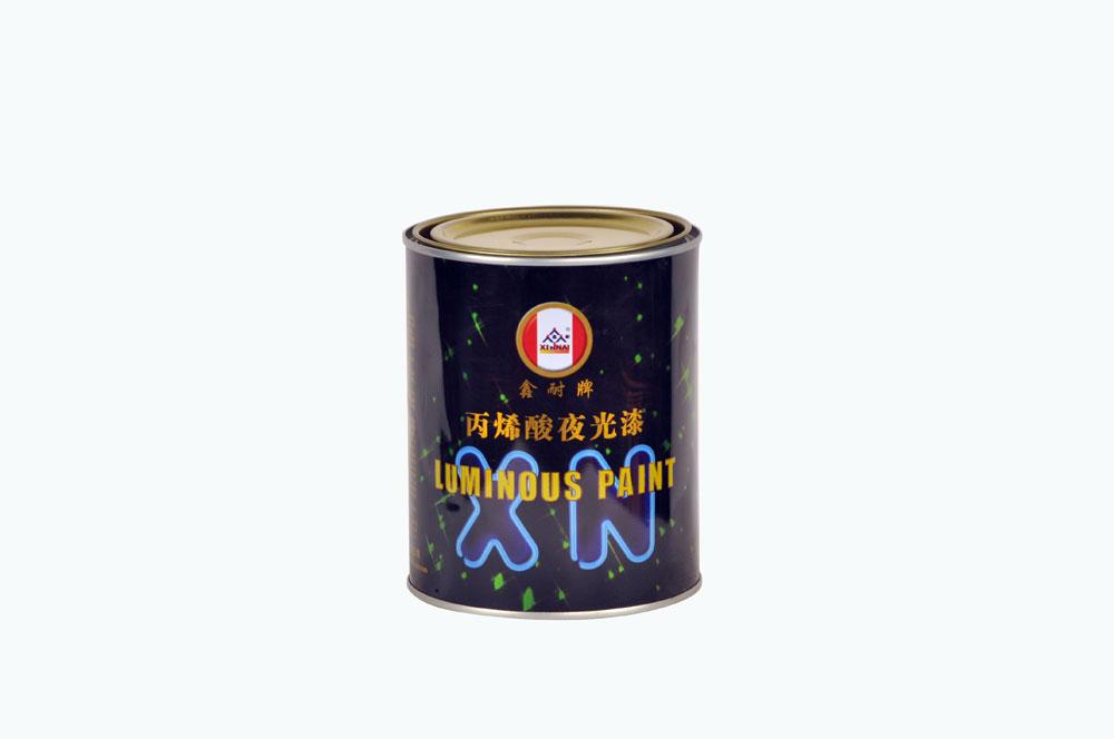 鑫耐 丙烯酸 夜光漆 0.8kg